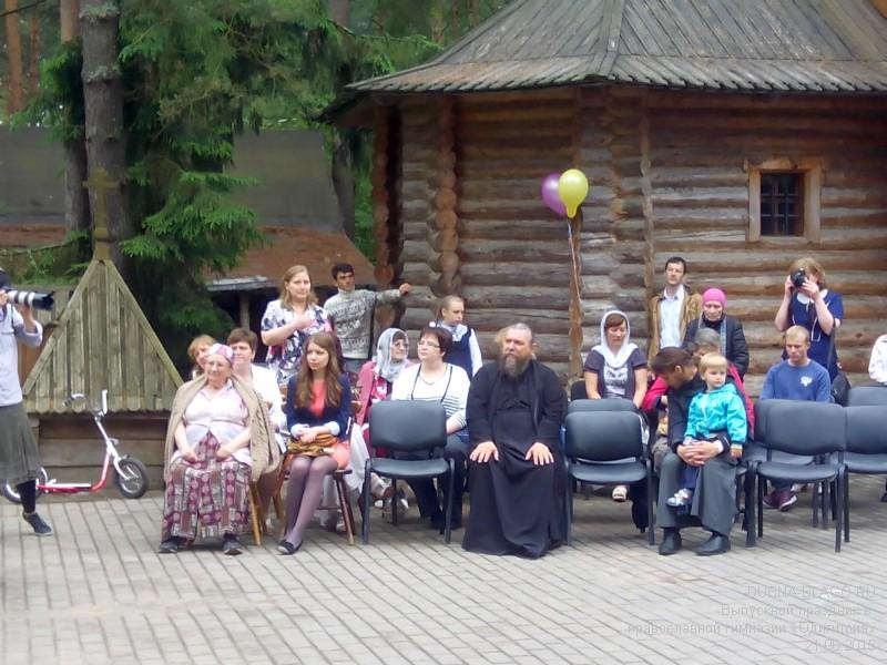 сценарий рождества для православной гимназии