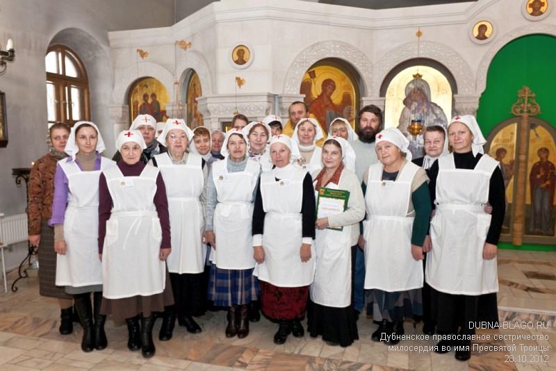 Сёстры милосердия после литургии в храме Всех святых в земле Российской просиявших, 2011