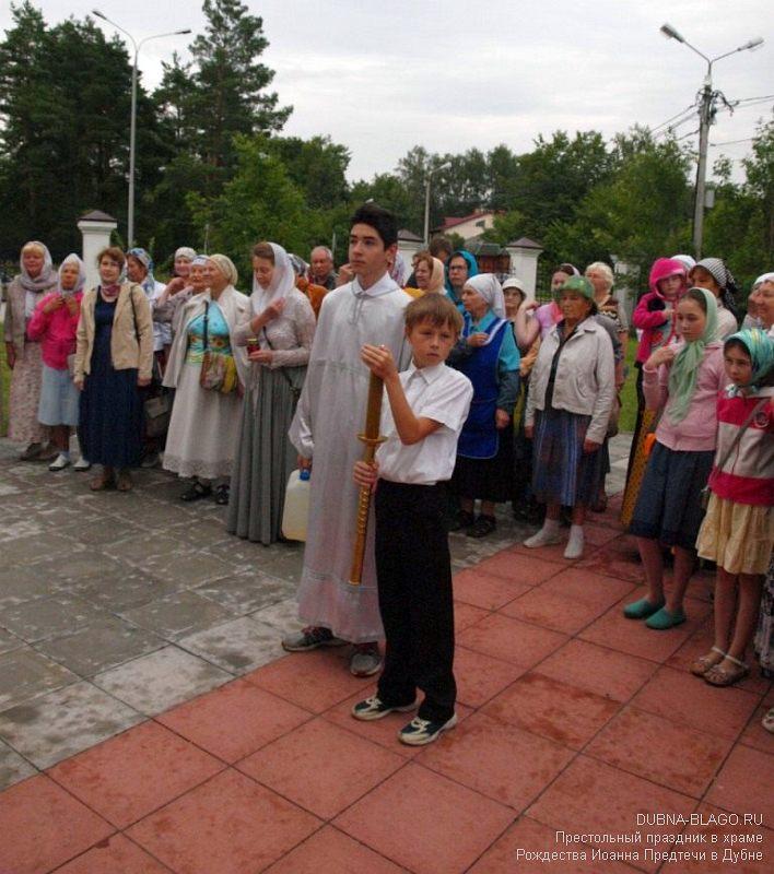 Новости олимпиады украина