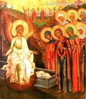 Жены-мироносицы – первые свидетели воскресения Христова