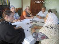 Встреча с родственниками священника Иоанна Драницына в храме Похвалы Богородицы в Ратмино