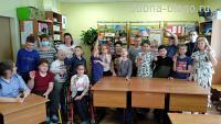 Пасхальная встреча в школе